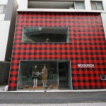 WOOLRICH ウールリッチ 表参道店 ※閉店