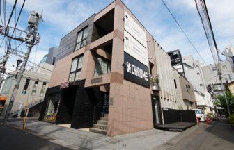 CHROME TOKYO HUB (クロームトウキョウハブ)