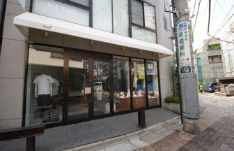cocoaleaf 神宮前店