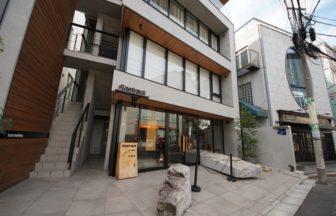 finetrack TOKYO BASE