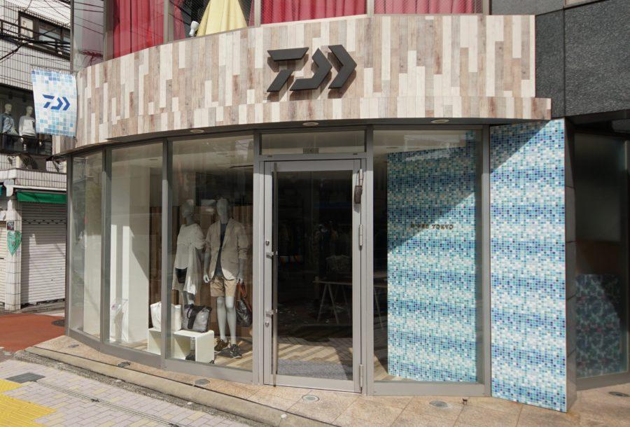 D-VEC STORE TOKYO 原宿キャットストリート