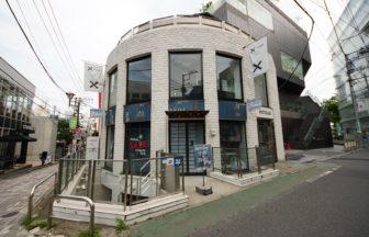 BONUM 表参道 ボナム デニム オーダー