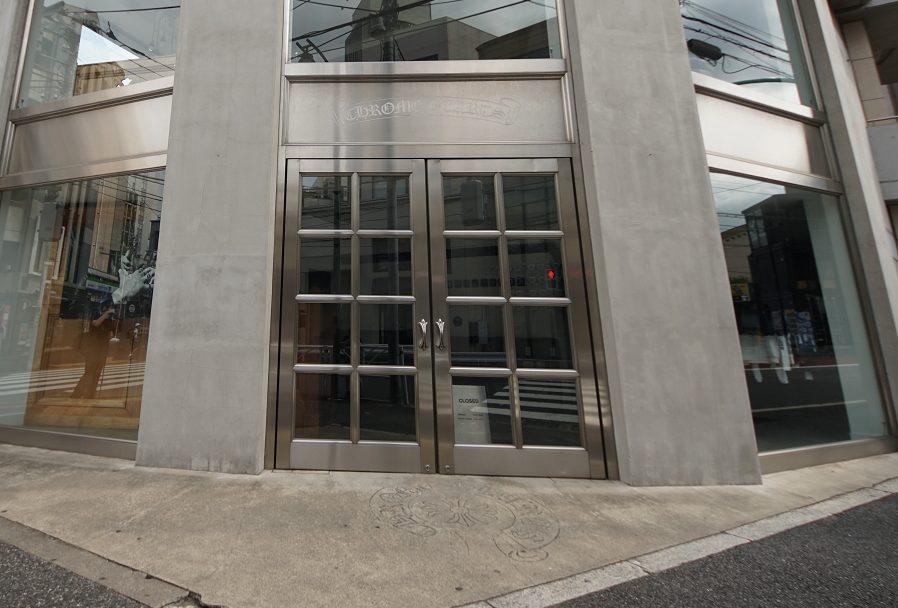 Chrome Hearts 原宿店(神宮前)の詳細な画像です。