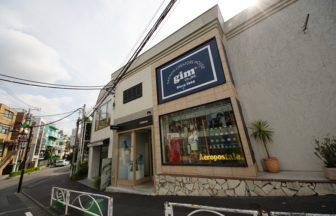cote_&ciel tokyo(コート・エ・シエル)原宿の詳細な画像です。