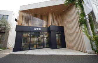 EDWIN TOKYO HARAJUKU エドウィン 東京 原宿の詳細な画像です。