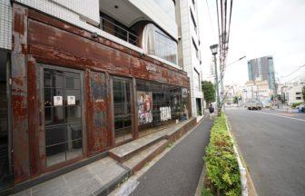 glamb Tokyo(グラム) 原宿・神宮前の詳細な画像です。