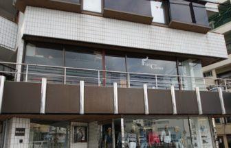 Fenice Closet(フェニーチェクローゼット)/Mr.fenice(ミスターフェニーチェ) 原宿・神宮前の詳細な画像です。