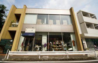 north object tokyo(ノースオブジェクトトウキョウ)原宿・キャットストリートの詳細な画像です。