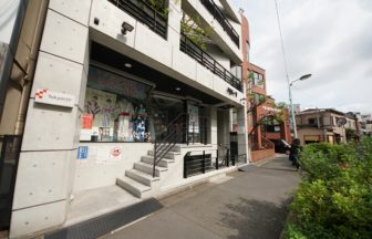 Tokyo135°原宿本店(着物リユース・買い取り・販売)の詳細な画像です。