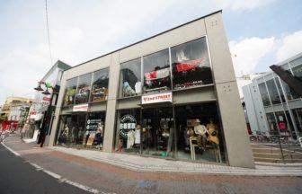 2nd STREET セカンドストリート原宿店 古着買取・販売の詳細な画像です。