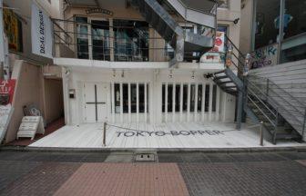 TOKYO BOPPER 原宿 キャットストリートの詳細な画像です。
