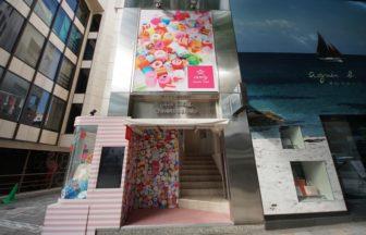 CANDY SHOW TIME Omotesando キャンディー・ショータイム 表参道の詳細な画像です。