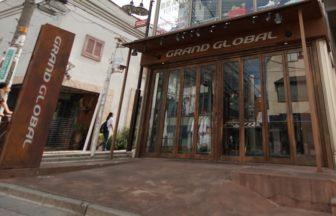 GLAND GLOBAL 原宿店の詳細な画像です。