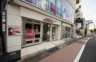 Incoco Tokyo Store(インココ トーキョーストア)原宿・キャットストリートの詳細な画像です。