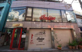 INDIAN TOKYO インディアン 東京店(原宿)の詳細な画像です。