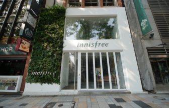 innisfree(イニスフリー)表参道本店 コスメの詳細な画像です。