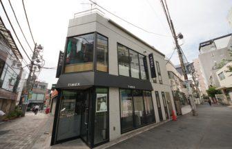 TIMEX TOKYO(タイメックス・トーキョー)原宿の詳細な画像です。