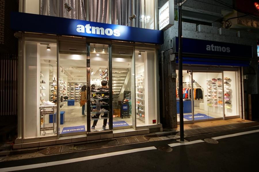 アトモス 店舗