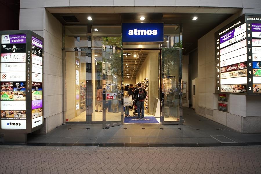 アトモス銀座店/atmos gallery(アトモスギャラリーB1F)