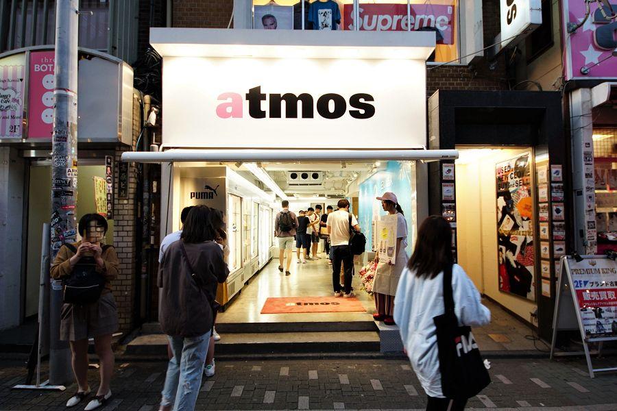 atmos pink/アトモス ピンク竹下通り店 白い恋人ソフトクリームストア