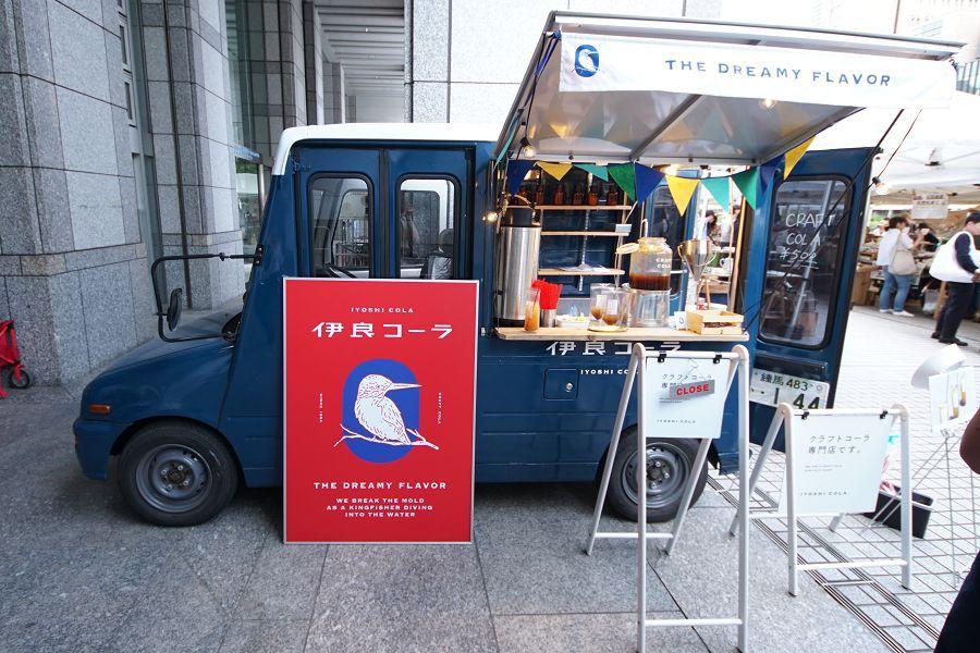 伊良コーラ(いよしコーラ)移動販売車