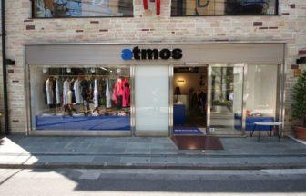 atmos(アトモス) プロペラ通り店