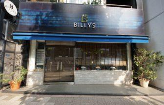 BILLY'S ENT TOKYO SHIBUYA ビリーズ 渋谷店