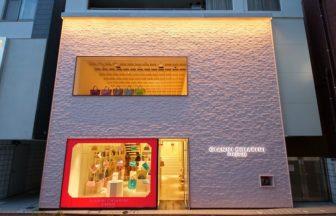GIANNI CHIARINI(ジャンニ キアリーニ) 表参道店