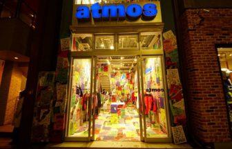 atmos Meiji Street(アトモス 明治通り店)