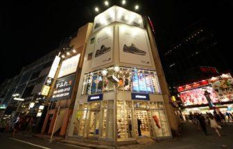 アトモス 渋谷店 atmos Shibuya