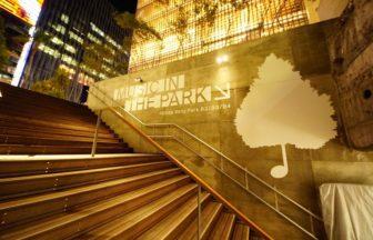銀座ソニーパーク(GINZA SONY PARK) エントランス