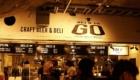 銀座ソニーパーク(GINZA SONY PARK) 地下4階 BEER TO GO (ビアトゥーゴー)