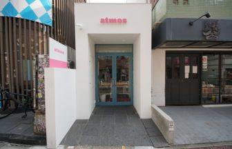 アトモス ピンク 原宿店(atmos pink Harajuku)