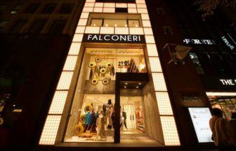 FALCONERI (ファルコネーリ)表参道