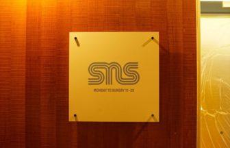 Sneakersnstuff(SNS) 東京 スニーカーズエンスタッフ トウキョウ 看板