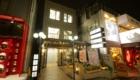 Nile Perch(ナイルパーチ) 原宿本店