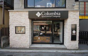 コロンビア フットウェアストア キャットストリート COLUMBIA FOOTWEAR STORE