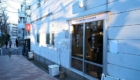 伊良コーラ(いよしコーラ) 総本店下落合 クラフトコーラ