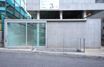 GALLERY COMMON(ギャラリーコモン) 原宿・神宮前 イベントスペース