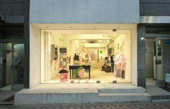子供服を扱うfrankygrow(フランキーグロウ) コンセプトショップ 東京