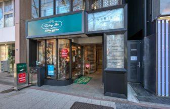 厳選されたシューズ、革靴を扱う Trading Post 渋谷店