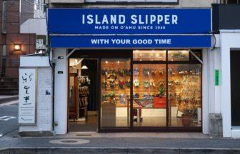 ISLAND SLIPPER(アイランドスリッパ) ポップアップショップ 青山 骨董通り