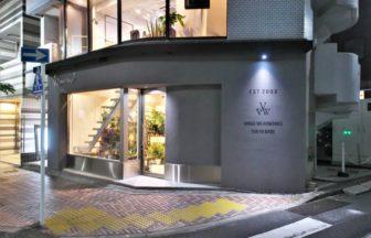 VIZ Store Tokyo(ヴィズストアトウキョウ) VIRGOwearworks(ヴァルゴ ウェアワークス)のヘッドショップ