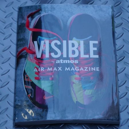 VISIBLE by atmos AIR MAX MAGAZINE 表紙