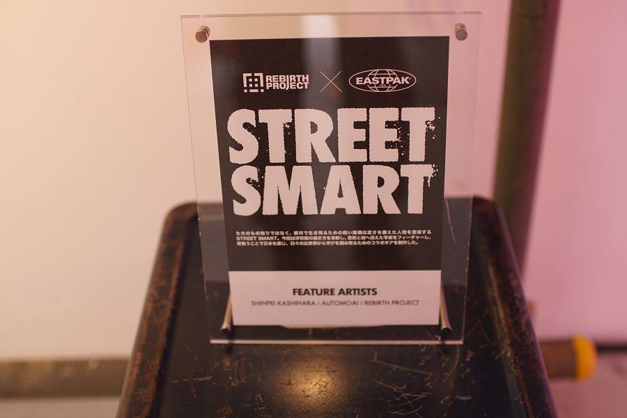 EASTPAK x REBIRTH PROJECT/STREET SMART(イーストパック リバースプロジェクト ストリートスマート)