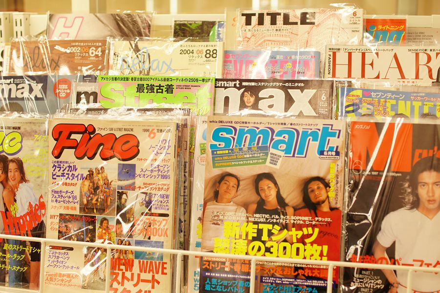 THE CONVENI ザ・コンビニ ミッドナイトマーケット 雑誌