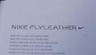 NIKE AIR FORCE 1 EARTHDAY (ナイキ エアフォース1 アースデイ) ボックス