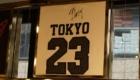 TOKYO 23 (トウキョウ 23) 原宿・プロペラ通り Kemba Walker(ケンバ・ウォーカー) サイン Tシャツ