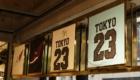 TOKYO 23 (トウキョウ 23) 原宿・プロペラ通り Tシャツ