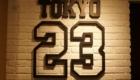 TOKYO 23 (トウキョウ 23) 原宿・プロペラ通り 店内